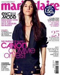 Шарлотта Генсбур для Marie Claire France, февраль 2014