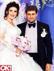 Свадьба Жасмин