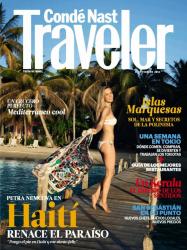 Петра Немцова для Conde Nast Traveller Spain, февраль 2014
