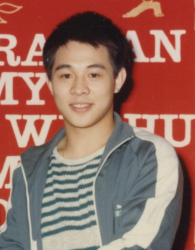 Джет Ли в юности