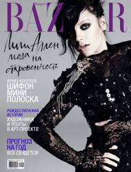Лили Аллен для журнала Harper's Bazaar