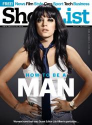 Лили Аллен для Shortlist Magazine UK, март 2014