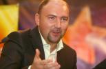 Александр Богуцкий