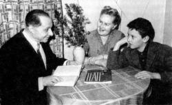 Леонид Черновецкий в молодости
