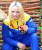 Ирина Мерлени