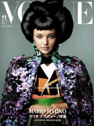 Миранда Керр для Vogue Japan, ноябрь 2014