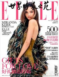 Миранда Керр для китайского выпуска ELLE, январь 2014