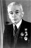 Александр Богомолец