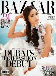 Фрида Пинто для Harper's Bazaar Arabia, июнь 2014