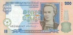 Портрет Леси Украинки на украинских деньгах