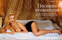 Татьяна Котова для журнала Playboy