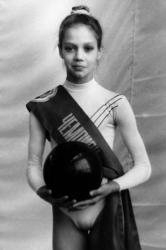 Ирина Чащина в детстве