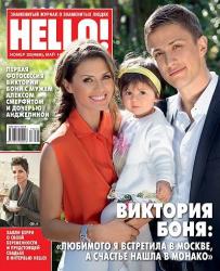 """Семейная фотосессия Виктории Бони для журнала """"HELLO!"""""""