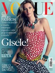 Жизель Бундхен в Vogue Brazil