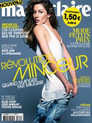 Жизель Бундхен для Marie Claire France