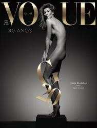 Жизель Бундхен для Vogue Brasil, май 2015