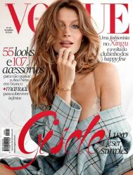 Жизель Бундхен в бразильском выпуске журнала VOGUE, декабрь 2013