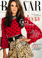 Алессандра Амброзио для Harper's Bazaar Russia, февраль 2014