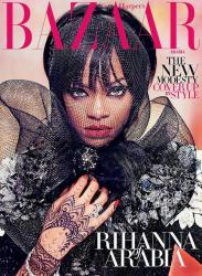 Рианна для Harper's Bazaar Arabia, июль 2014