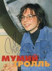 Автограф Ильи Лагутенко