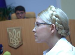 Юлию Тимошенко в суде