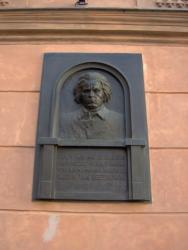 Памятники Людвигу ван Бетховену