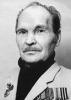 Иван Аксенчук