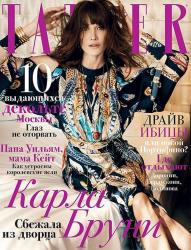 Карла Бруни в июльском номере VANITY FAIR Magazine