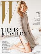 Джорджия Мэй Джаггер для W Korea, сентябрь 2014