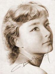 Автограф Анастасии Вертинской