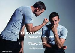 Андрей Шевченко в рекламе
