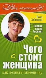 Книги: Роза Сябитова