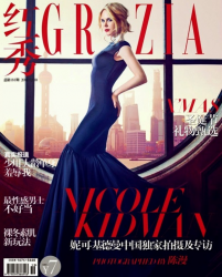 Николь Кидман в фотосессии Чена Мэна для Grazia China, декабрь 2014