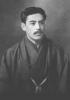 Кюдзо Мифунэ