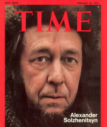 """Обвиненный в государственной измене Александр Солженицын на обложке журнала """"Time"""", февраль 1974 года"""