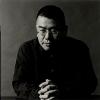 Юния Ватанабе