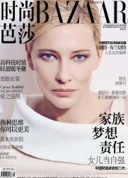 Кейт Бланшетт для Harper's Bazaar China, ноябрь 2013