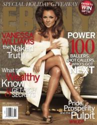 Ванесса Уильямс на обложках журналов