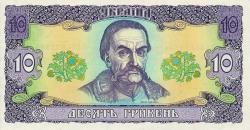 Портрет Ивана Мазепы на украинских деньгах