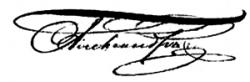Автограф Александра IІ