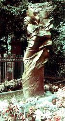 Памятники Владимиру Высоцкому