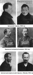 Фотографии Феликса Дзержинского периода его арестов и заключений