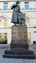 Памятники Ивану Федорову