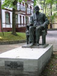 Памятники Иваун Павлову