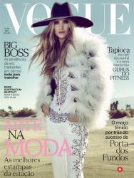 Роузи Хантингтон-Уайтли для Vogue Brazil, апрель 2013