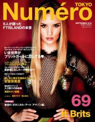 Роузи Хантингтон-Уайтли для журнала NUMÉRO Tokio #69, сентябрь 2013
