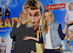 "Премьера показа ""Реальные пацаны"""