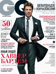 Хавьер Бардем на обложках журналов