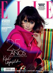 Хелена Кристенсен для бразильского выпуска ELLE (май 2013)