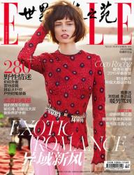 Коко Роша для Elle China, ноябрь 2014